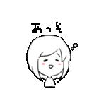 はっきり優子(個別スタンプ:02)