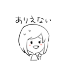 はっきり優子(個別スタンプ:03)