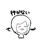 はっきり優子(個別スタンプ:04)