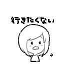 はっきり優子(個別スタンプ:05)