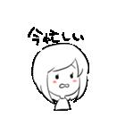 はっきり優子(個別スタンプ:06)