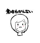 はっきり優子(個別スタンプ:07)