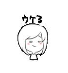 はっきり優子(個別スタンプ:08)