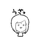 はっきり優子(個別スタンプ:09)