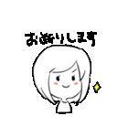 はっきり優子(個別スタンプ:10)