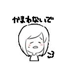 はっきり優子(個別スタンプ:12)