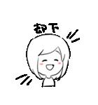 はっきり優子(個別スタンプ:13)
