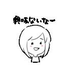 はっきり優子(個別スタンプ:14)