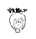 はっきり優子(個別スタンプ:16)