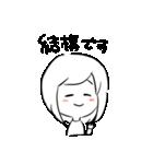 はっきり優子(個別スタンプ:17)
