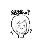 はっきり優子(個別スタンプ:18)