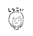 はっきり優子(個別スタンプ:19)