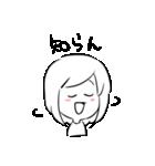 はっきり優子(個別スタンプ:20)