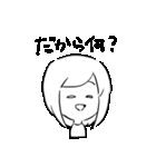 はっきり優子(個別スタンプ:21)