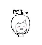 はっきり優子(個別スタンプ:22)