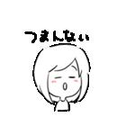 はっきり優子(個別スタンプ:23)
