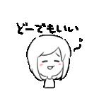 はっきり優子(個別スタンプ:25)