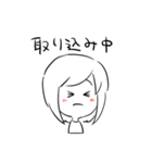 はっきり優子(個別スタンプ:26)