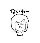 はっきり優子(個別スタンプ:27)