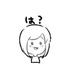 はっきり優子(個別スタンプ:28)