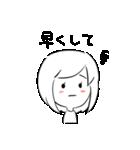はっきり優子(個別スタンプ:30)