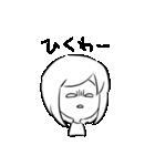 はっきり優子(個別スタンプ:31)
