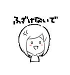 はっきり優子(個別スタンプ:32)