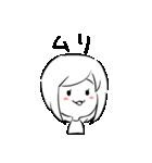 はっきり優子(個別スタンプ:33)