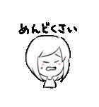 はっきり優子(個別スタンプ:34)