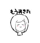 はっきり優子(個別スタンプ:35)