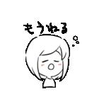 はっきり優子(個別スタンプ:36)