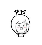 はっきり優子(個別スタンプ:37)