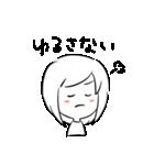 はっきり優子(個別スタンプ:38)