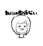 はっきり優子(個別スタンプ:39)