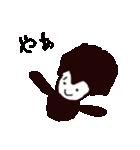 ぐり坊&りぐ実(個別スタンプ:01)