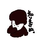 ぐり坊&りぐ実(個別スタンプ:02)