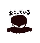 ぐり坊&りぐ実(個別スタンプ:06)