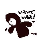 ぐり坊&りぐ実(個別スタンプ:09)
