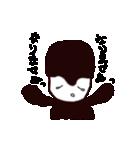 ぐり坊&りぐ実(個別スタンプ:11)