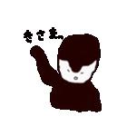 ぐり坊&りぐ実(個別スタンプ:12)