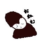 ぐり坊&りぐ実(個別スタンプ:14)