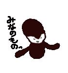 ぐり坊&りぐ実(個別スタンプ:17)