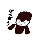 ぐり坊&りぐ実(個別スタンプ:18)