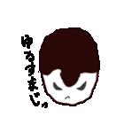 ぐり坊&りぐ実(個別スタンプ:20)