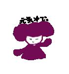 ぐり坊&りぐ実(個別スタンプ:21)