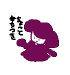 ぐり坊&りぐ実(個別スタンプ:22)