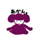 ぐり坊&りぐ実(個別スタンプ:23)