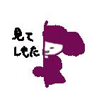 ぐり坊&りぐ実(個別スタンプ:24)