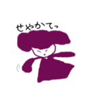 ぐり坊&りぐ実(個別スタンプ:25)