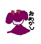 ぐり坊&りぐ実(個別スタンプ:36)